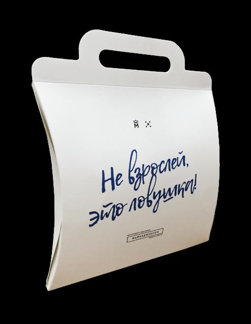 shop-pack