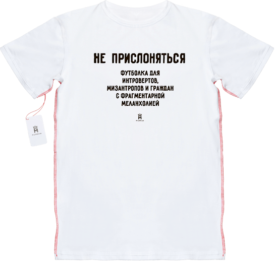 МАЙКАДЖЕКСОН - Футболка «душИ компании»