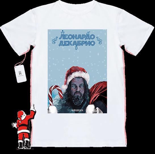 МАЙКАДЖЕКСОН - Леонардо Декабрио (Новогодняя футболка)