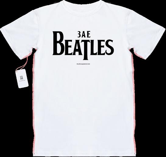 МАЙКАДЖЕКСОН - Зае-Beatles