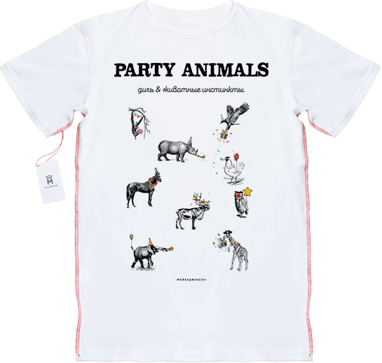 МАЙКАДЖЕКСОН - Party animals