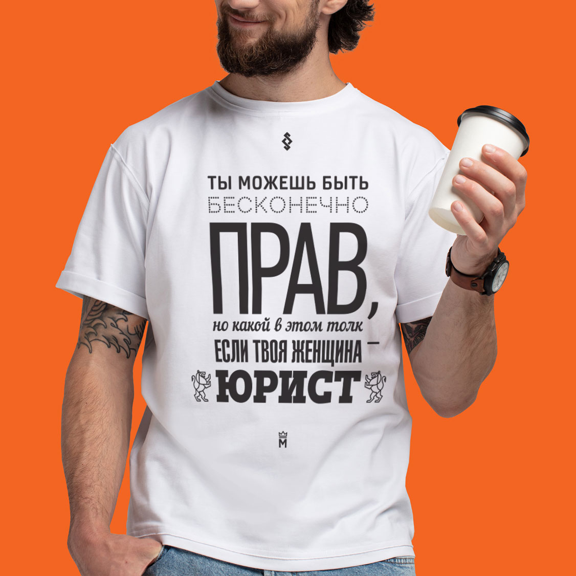 МАЙКАДЖЕКСОН - Юридическая майкаджексон :-)