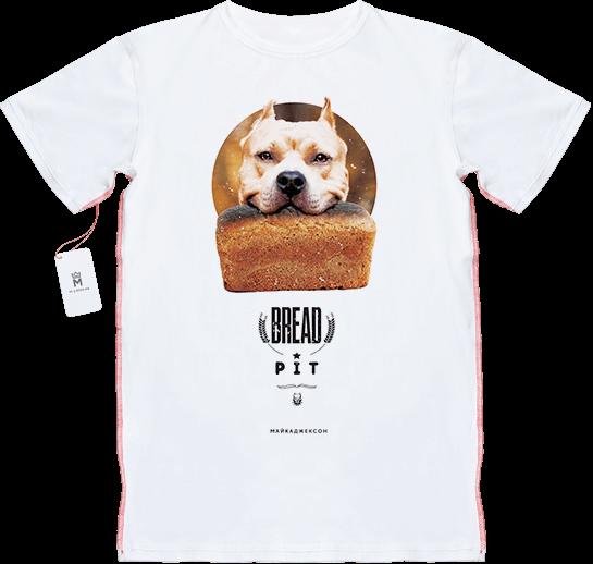 МАЙКАДЖЕКСОН - Bread Pitt