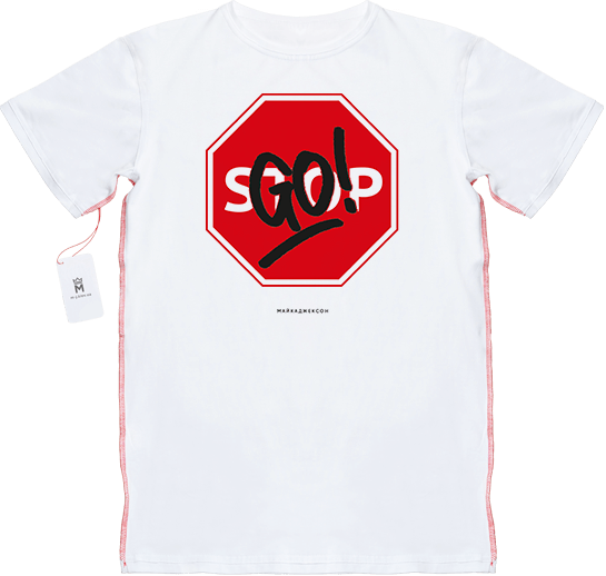 МАЙКАДЖЕКСОН - Stop? — GO!