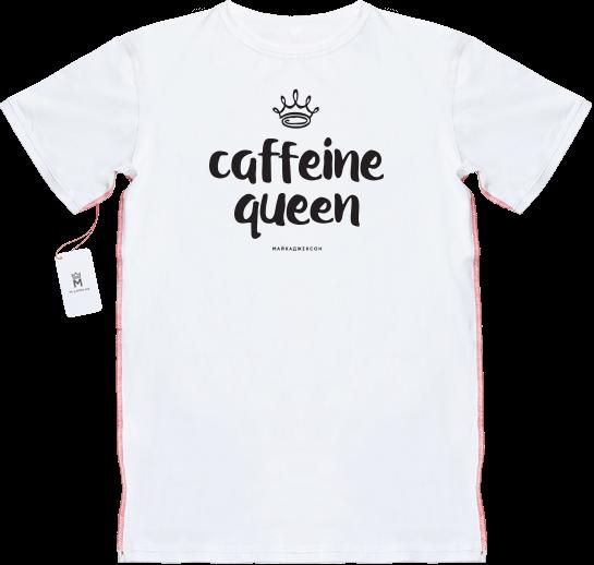 МАЙКАДЖЕКСОН - Кофейной королевы майкаджексон :)