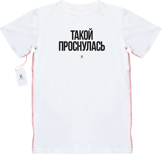 МАЙКАДЖЕКСОН - Такой проснулась