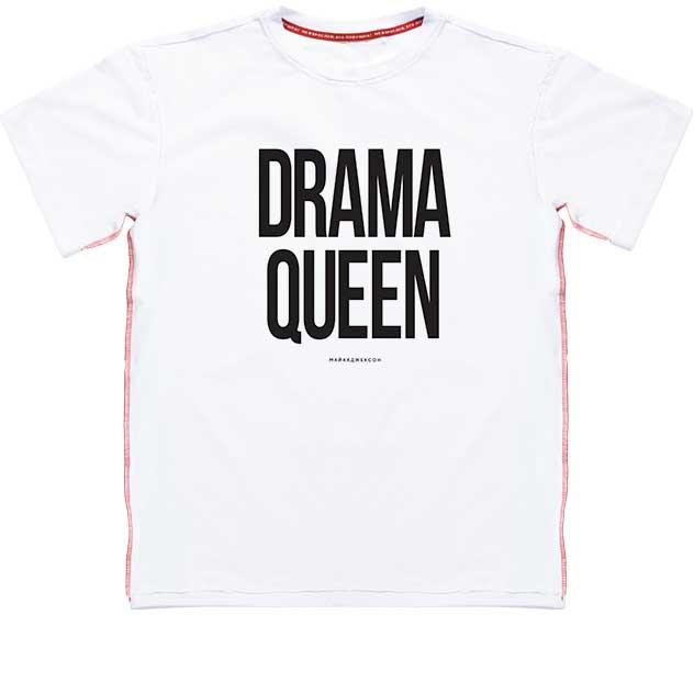 МАЙКАДЖЕКСОН - Drama Queen (текстом)