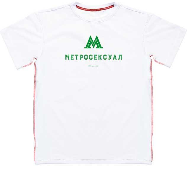 МАЙКАДЖЕКСОН - Футболка метросексуала