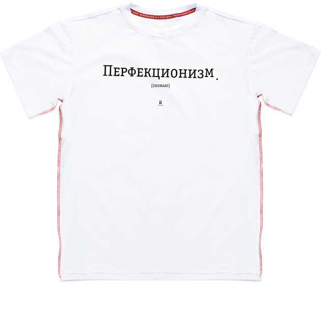 МАЙКАДЖЕКСОН - Перфекциониста майкаджексон ))