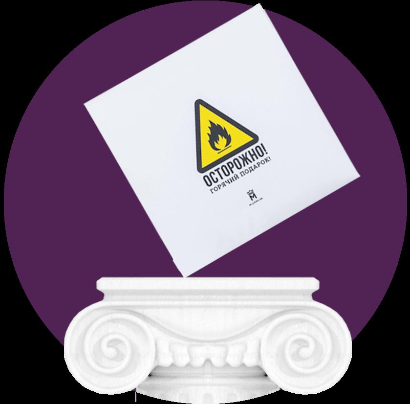 МАЙКАДЖЕКСОН - Дерзкий подарочный сертификат